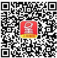 玩赚星球邀请码UTE7H28Z6注册送1元秒到微信附玩法