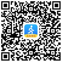步多多邀请码62601543首次1元秒到微信