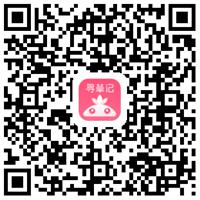 寻草记商城邀请码90391003新人0元购